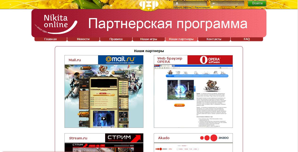 Сайты зарубежных рунеток 16 фотография