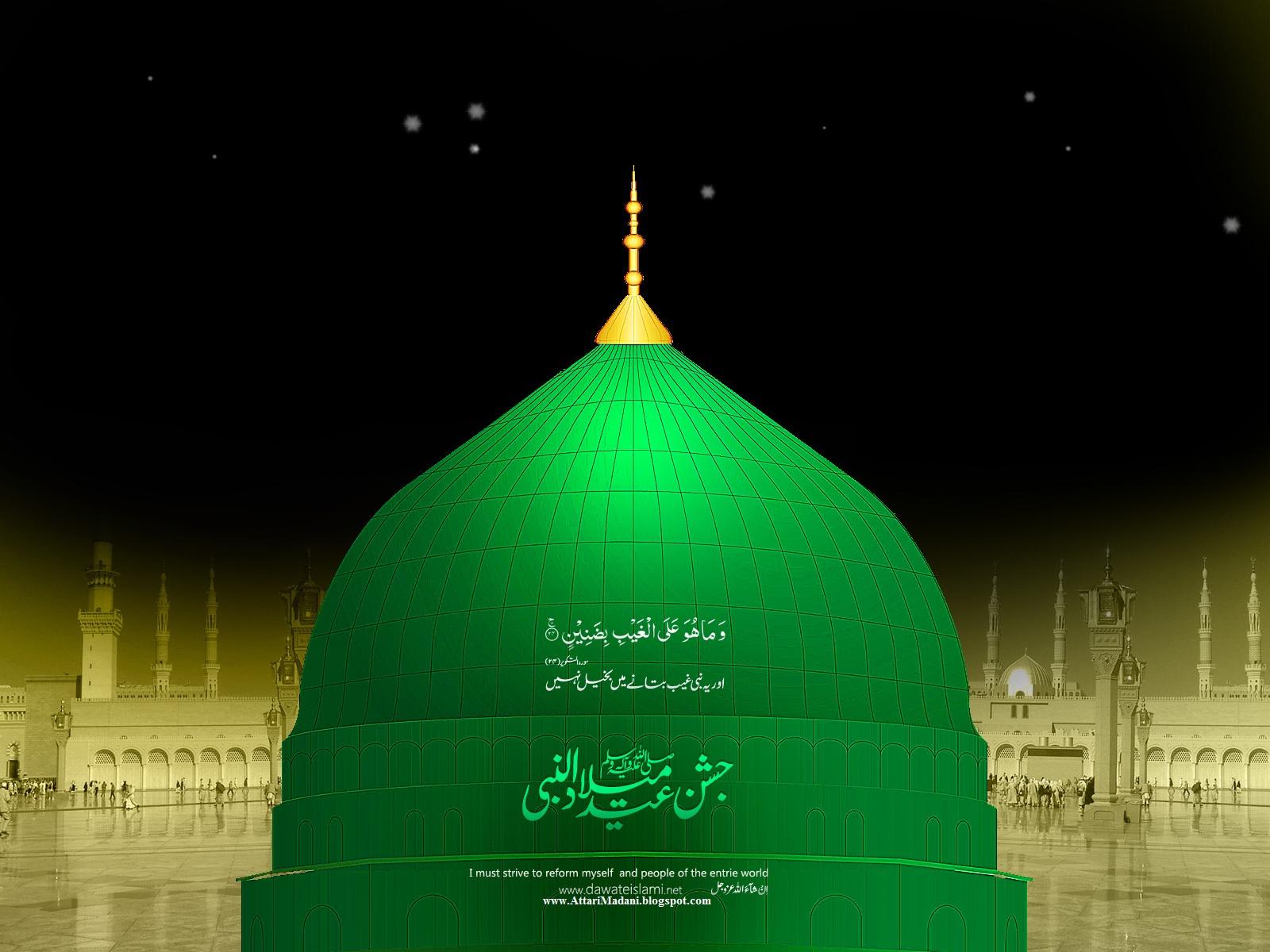 http://1.bp.blogspot.com/-oJCiK4n3W_I/Tx7xF8mPrwI/AAAAAAAAA64/b7fTQtxJI3I/s1600/jashn_e_eid_milad_un_nabi_wallpaper_by_dawat_e_islami-4.jpg