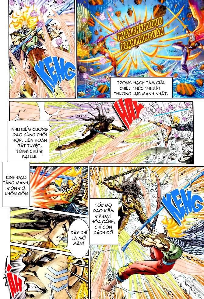 Thần Binh Huyền Kỳ I chap 146 - Trang 6