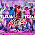 RX Soori Kannada Movie Teaser
