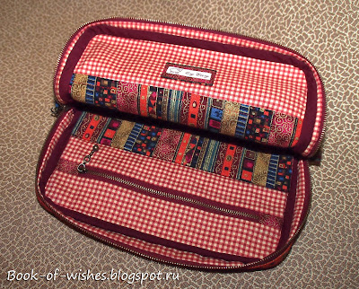 bag for needlework