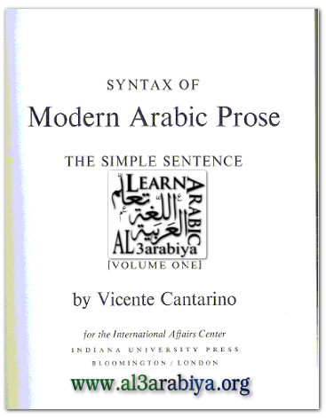 Syntax of Modern Arabic Prose: The simple sentence