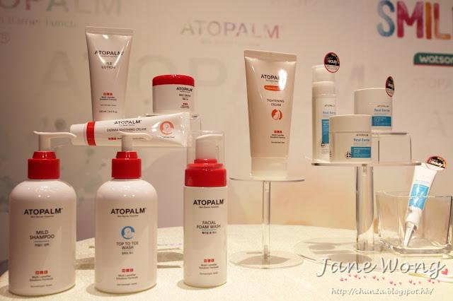 【Event】韓國No.1抗敏品牌 Atopalm |為肌膚添上笑容| 大人小朋友都岩用