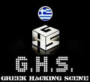 Έλληνες Hackers