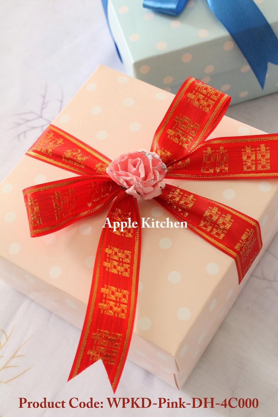 Wedding Gift Kitchen : Apple Kitchen: Wedding Gift Pack ????