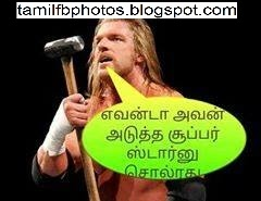 tamil photo comment free download, facebook photo comment photos, guru photo comment photos, fb photo comment photos latest collections free download.