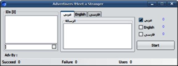 Advertisers !Meet Stranger Rrrrrrrrrrrr