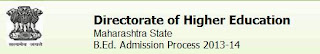 MH Special B.Ed. 2013 Details, Online Application MKCL