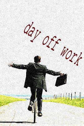 My Non-Judgemental Music Blog: My Day Off