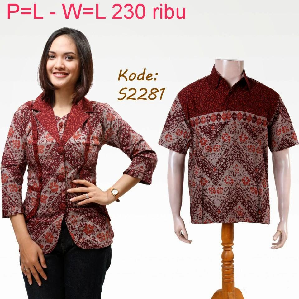 Baju Batik Pasangan Untuk Pesta | Model Baju Batik