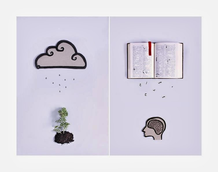 la lectura es vida