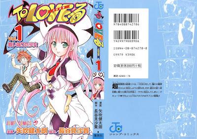 To Love-Ru - とらぶる