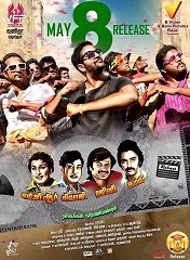 Watch Rasigargal Narpani Mandram – MGR Sivaji Rajini Kamal (2015) DVD Tamil Full Movie Watch Online Free Download