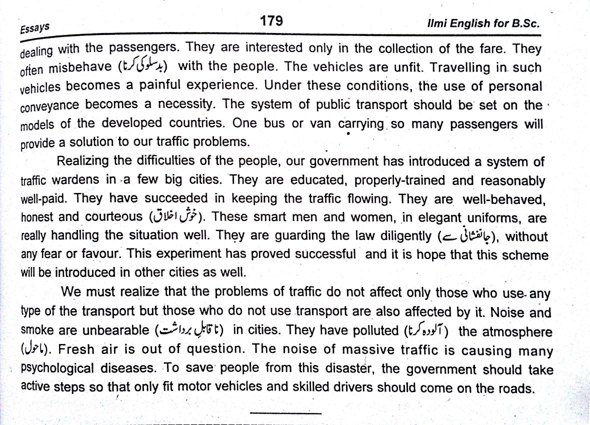 essay on traffic problems in big cities Traffic jam essay custom student mr current situation of traffic congestion problem in dhaka city what is traffic jam congestion in big cities.
