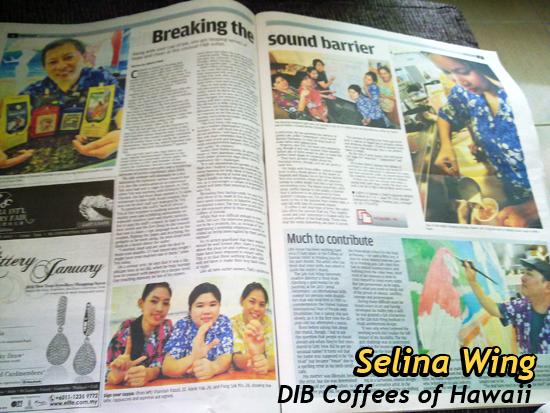 DIB Coffees of Hawaii in The Star Newspaper! | Deaf boleh! Malaysia