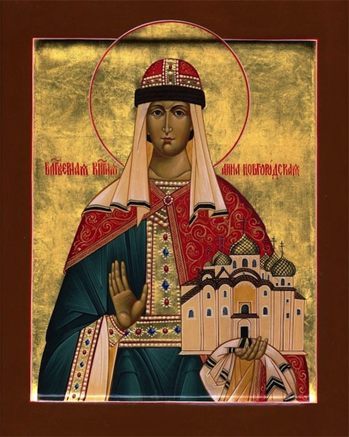 SAINT ANNA OF NOVGOROD