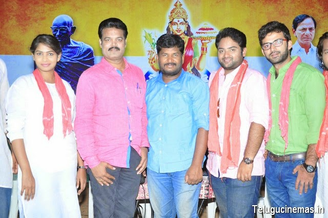 Bandook Movie Press meet