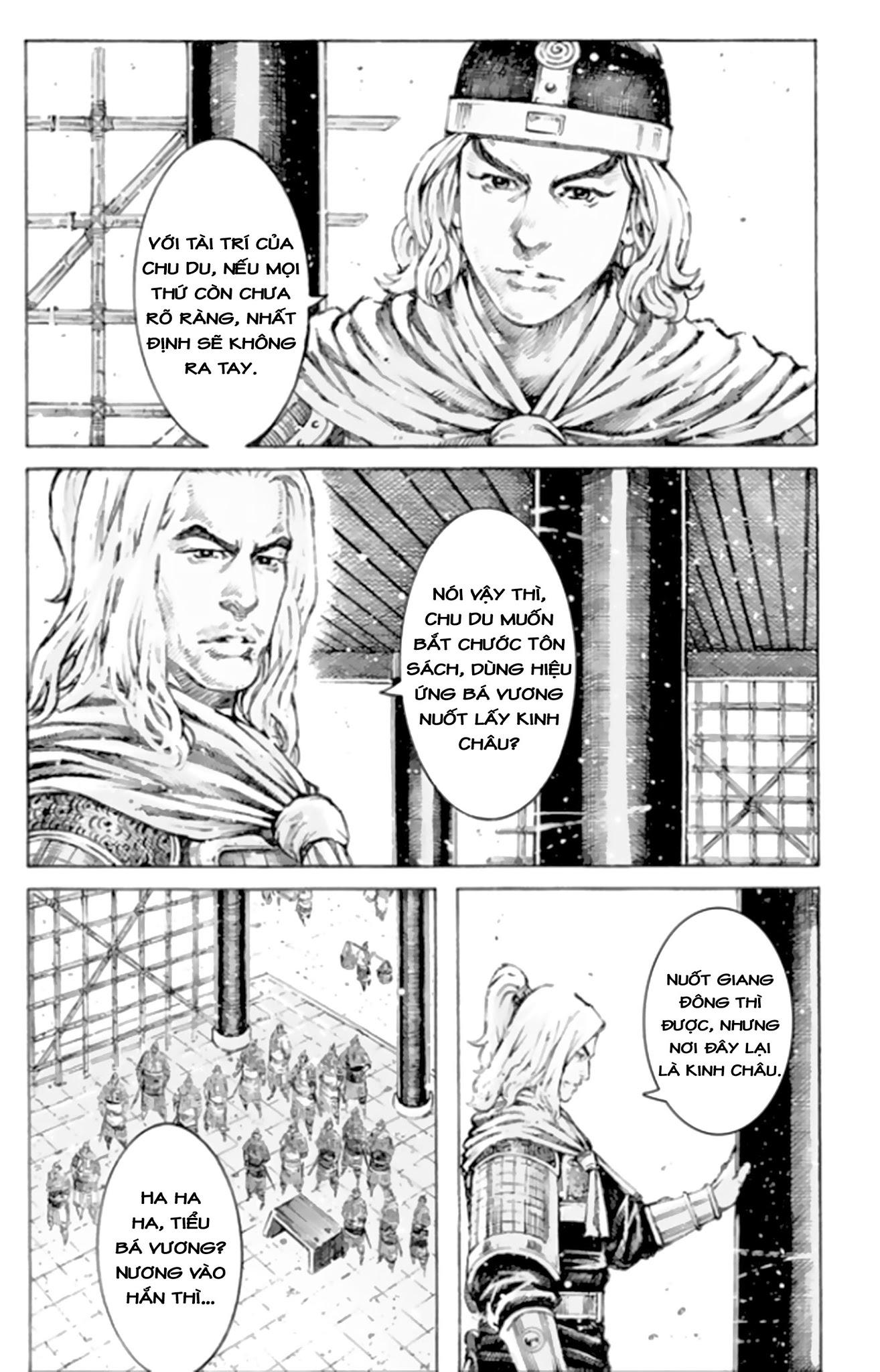 Hỏa Phụng Liêu Nguyên Chap 495 - Trang 14
