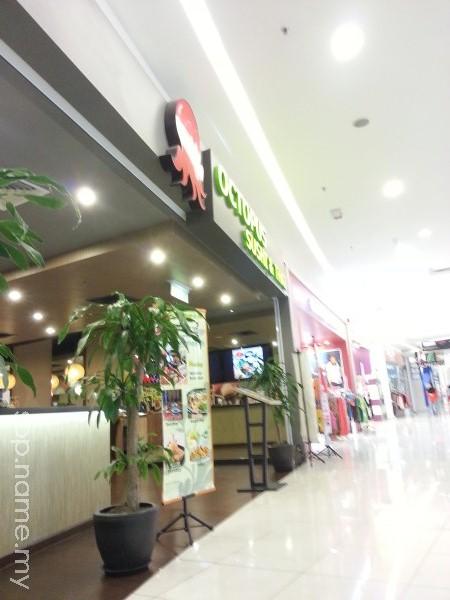 Restoran Octopus Sushi & Thai Wangsa Walk