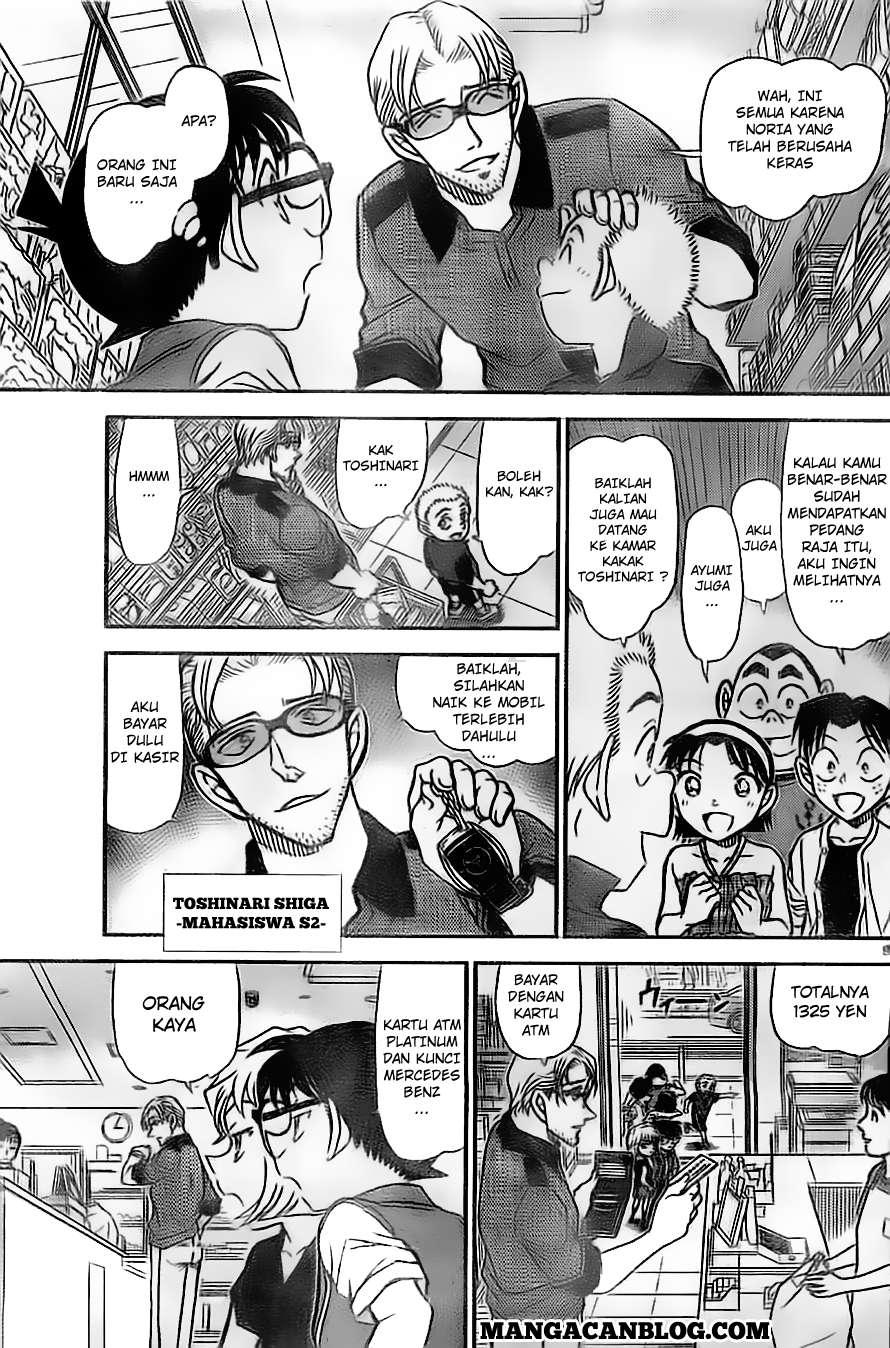 Komik detective conan 869 - bukan apa apa kok 870 Indonesia detective conan 869 - bukan apa apa kok Terbaru 10|Baca Manga Komik Indonesia