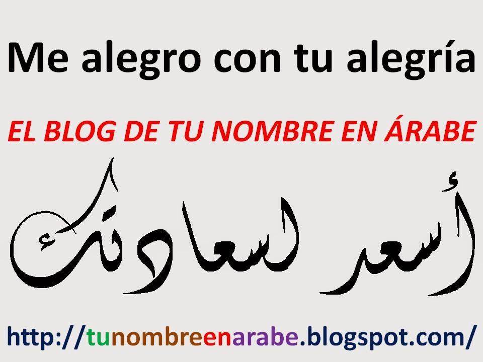 frases arabes