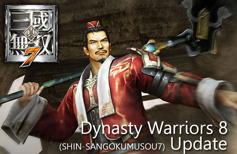 Dynasty Warriors 8 Update