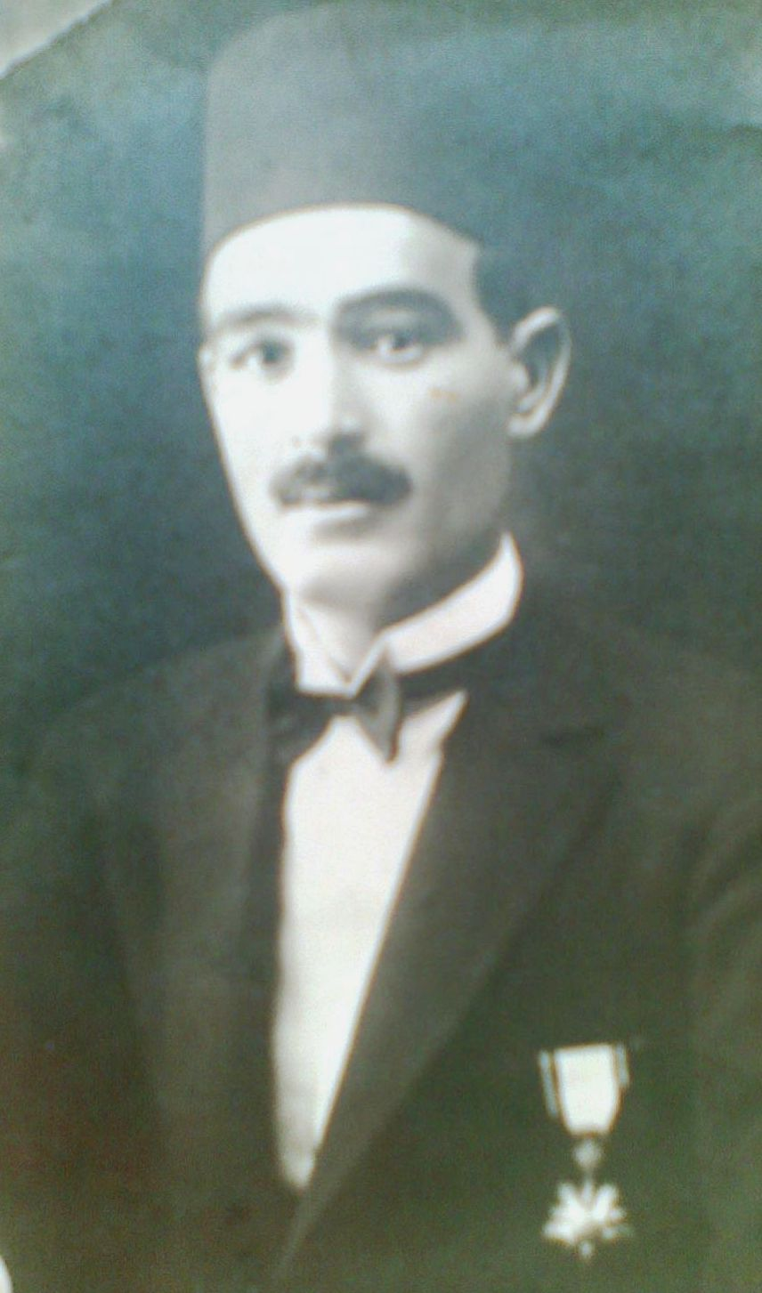Grandfather Aly (Beq) Nassef