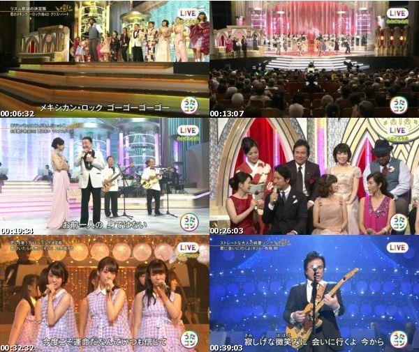 [TV-Variety] うたコン – 2016.10.18