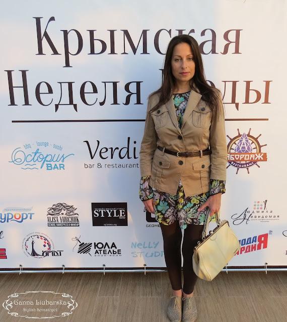 блоггер анна любарская