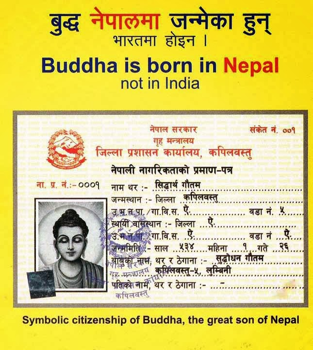 Lord Buddha Was Born In Nepal