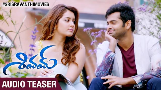 Shivam Audio Teaser | Ram | Rashi Khanna | DSP