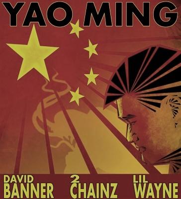 Capa do single Yao Ming
