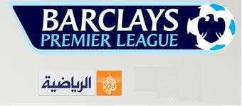 تردد قنوات الجزيرة الرياضية HD الناقلة لمباريات الدوري الانجليزي لعام 2013-2014 على النايل سات