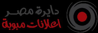 اطلاق سوق مصر الإلكترونى اقوى موقع اسواق على الانترنت | اعلانات مبوبة