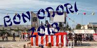 Bon Odori Madrid 2013