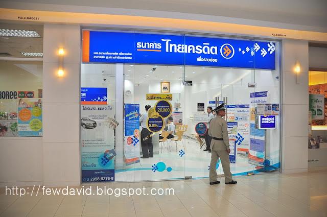 งานออกแบบธนาคารไทย