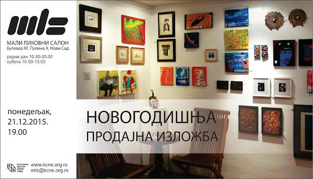 Novogodišnja prodajna izložba Malog likovnog salona