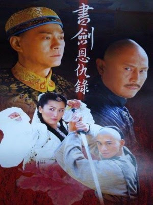Thư Kiếm Hồng Hoa - The Book And The Sword (2009) - USLT - 40/40