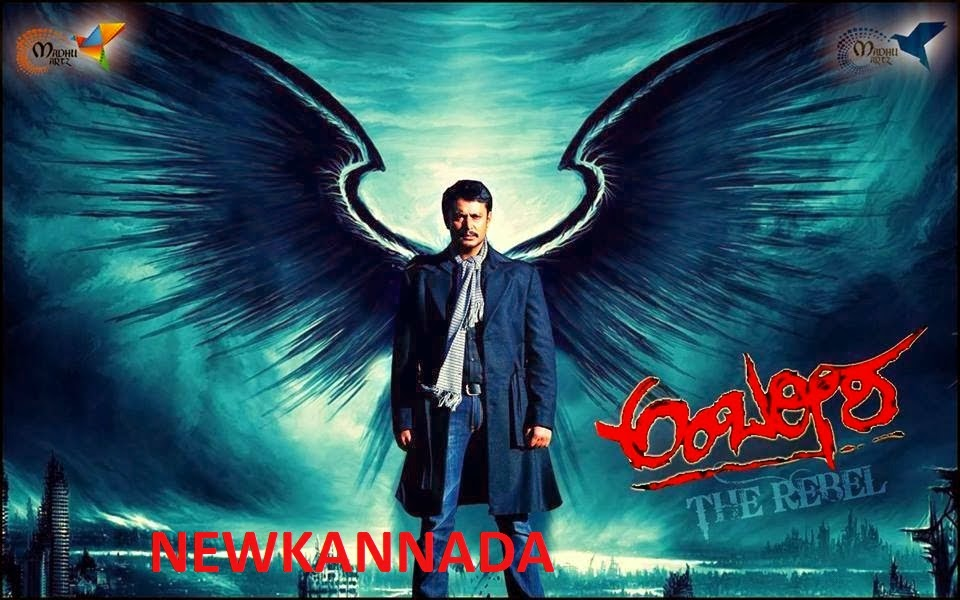 Ambareesha (2014) Kannada Video Song Download