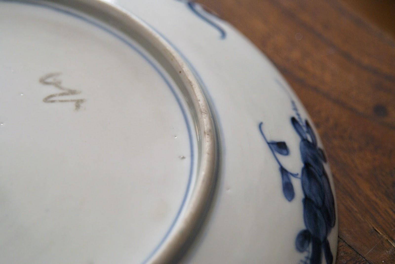 Assiette Imari chinoise
