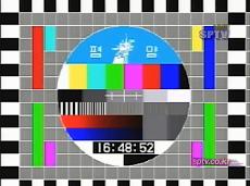 Mire Tv Corée du Nord