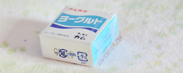 The June 2015 Japan Candy Box came with a mini pack of Marukawa Fusen milk-flavored bubblegum.