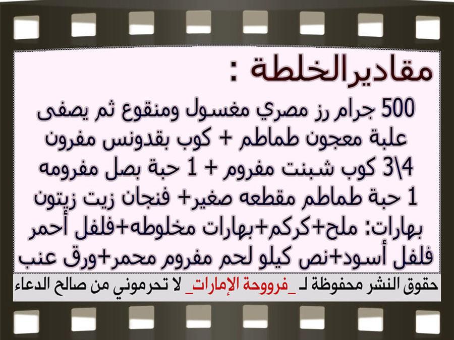 http://1.bp.blogspot.com/-oMz-atOJNMk/VZgllmaRYaI/AAAAAAAARwE/-3lKxloKbNw/s1600/3.jpg
