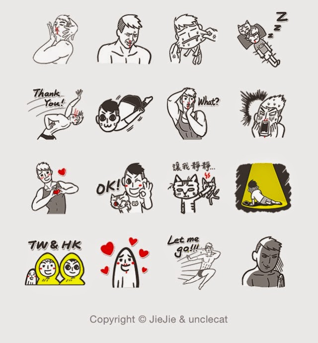 JieJie & Uncle Cat: The First Time sticker