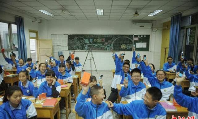 siswa china