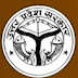 Uttar Pradesh Rural Development Dept Recruitment 2013 Village Development Officer (VDO) Posts