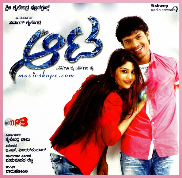 Aata  Kannada Movie Mp Songs Free Download