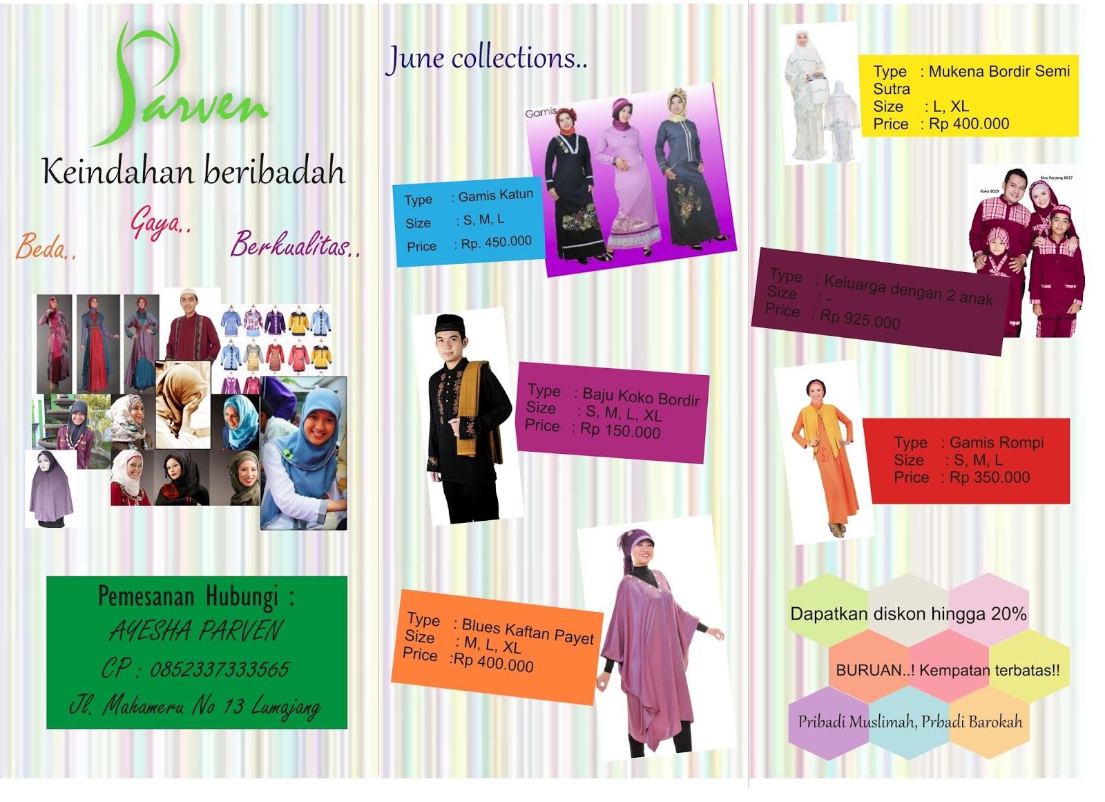 Download Contoh Brosur Toko Busana Muslim Rellanu