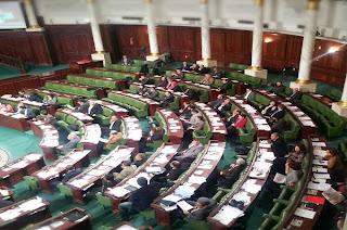 Assemblée Constituante tunisienne.
