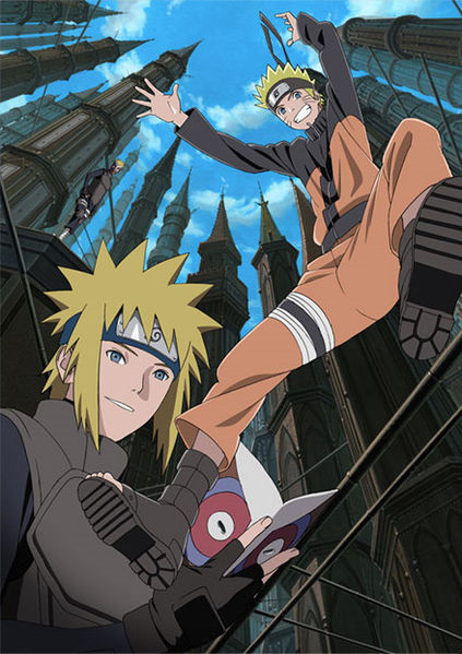 Naruto Shippuden Lars. naruto shippuden lost tower.